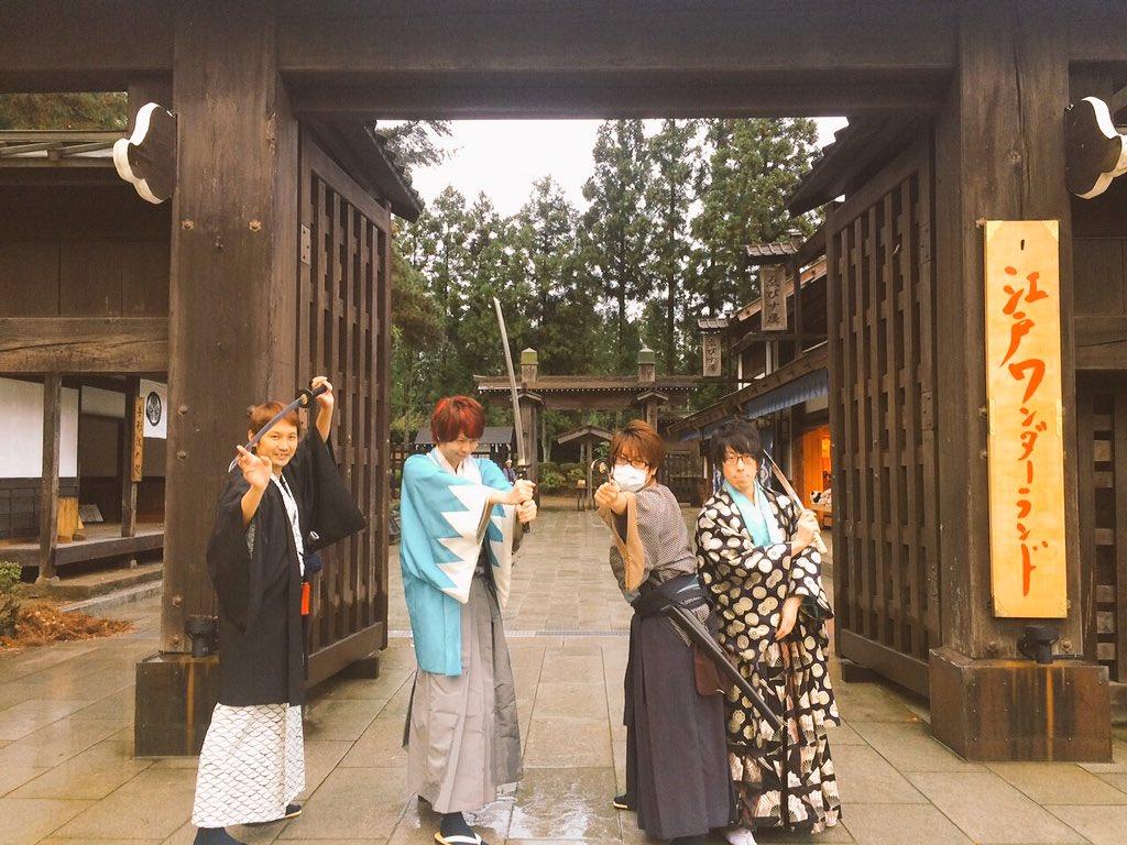 お知らせー!キヨ君うっしーガッチさんで日光江戸村行って動画撮ってきた!来月からチャンネルであげてく予定なんでよろしくどうぞ。他にも動画いっぱい撮ったぞー。 https://t.co/6jb53ChtD5