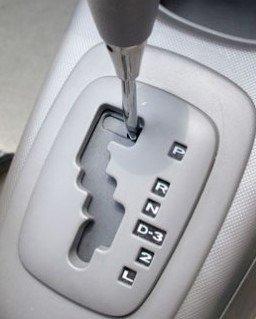 Cara Mudah Menggunakan Mobil Matic Atau Transmisi Otomatis Bagi Pemula - AnekaNews.net