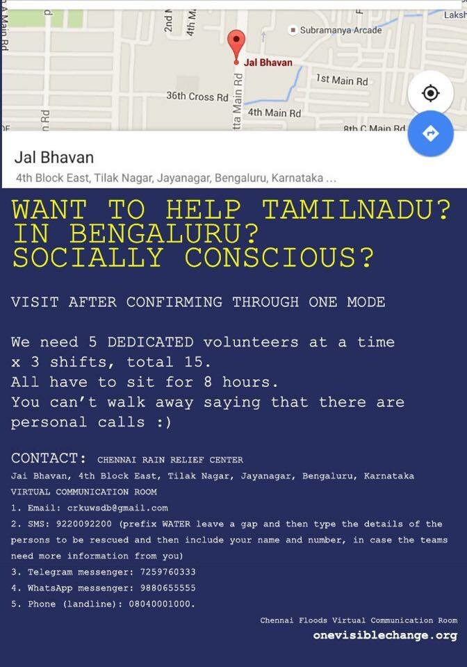 Friends in Namma Bengaluru please consider volunteering at the chennai rain relief control room. Pls RT https://t.co/o0ZyfPcsOd