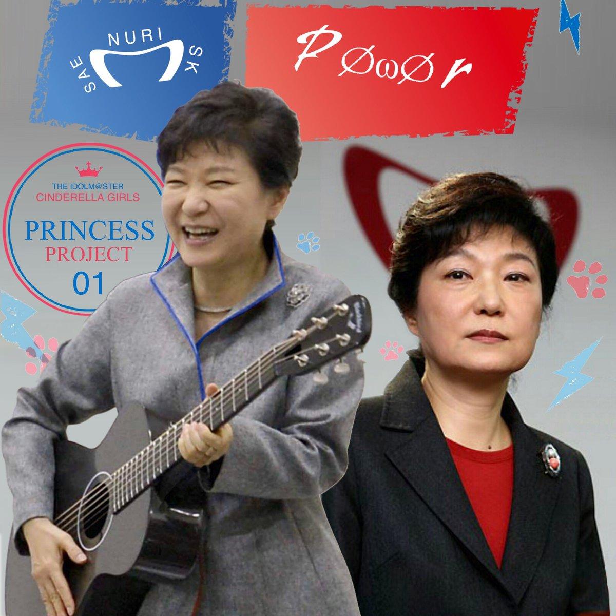 디시인사이드-아이돌마스터 신데마스) princess project 01 앨범 커버 공개 https://t.co/bPsxZPMaoi  판사님 저는 웃ㅋ지않았ㅋㅋㅋ슼ㅋㅋㅋㅋㅋㅋㅋㅋㅋㅋㅋㅋㅋㅋ https://t.co/I9pqSvv5La