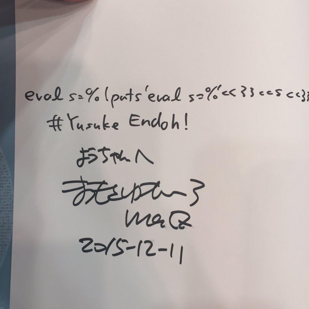 実行可能なサインをもらった https://t.co/pDupHDwCzB