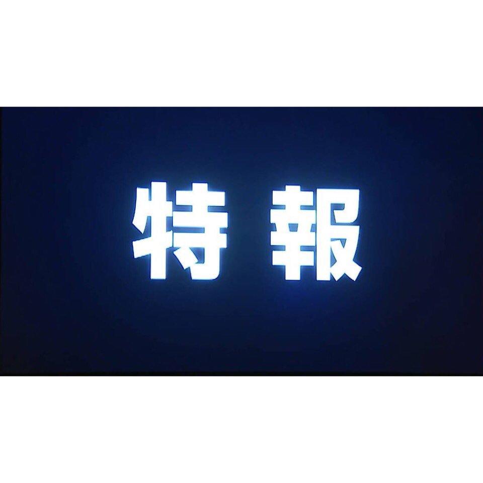 【NMB48】薮下柊応援スレッドpart36【しゅう】 [転載禁止]©2ch.netYouTube動画>42本 ->画像>1386枚