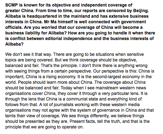 So many telling statements from Tsai on Alibaba SCMP aquisition  https://t.co/EMtYFTdhtk https://t.co/IDhJwZa7Tv