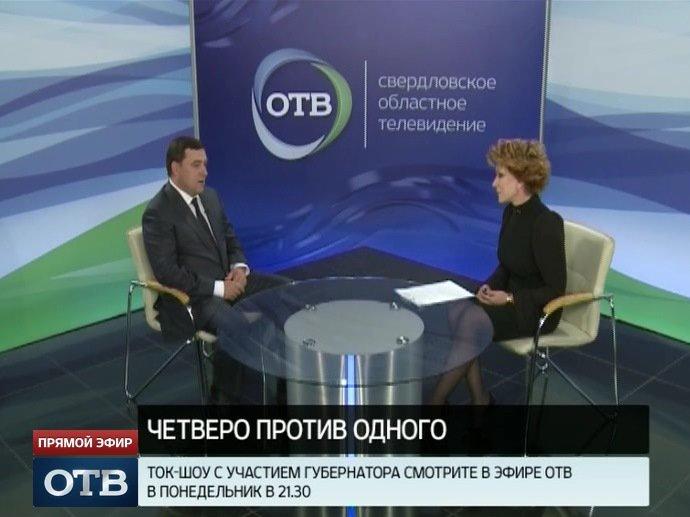 Пенсия 2017 года последние новости в россии