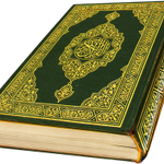 4- #لاتحزن وفي جيبك صديق ومعك رفيق يعزيك ويواسيك ويسليك إنه القرآن العظيم فتغنّ بآياته وتلذذ بكلماته. https://t.co/ddkEN66yTy