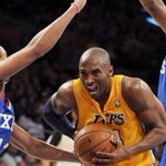 Kobe Bryants last game in Philly Tuesday may be only game Sixers favored to win. #Sixers https://t.co/IJi0LvhU7p