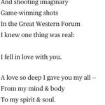 Dear Basketball.. A poem written by Kobe Bryant???????? https://t.co/d2bpcZzF15