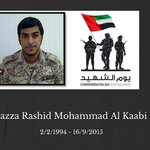 Hazza Rashid Mohammad Al Kaabi was born in Dubai. He was martyred in Yemen. #GNSalutes #CommemorationDay https://t.co/RY8tEUTQ57