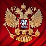 Сегодня 30 ноября, в этот день в 1993 году двуглавый орел вновь утвержден гербом России. https://t.co/7fyP9aQwkV