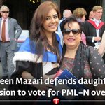 Shireen Mazari defends daughter's decision to vote for PML-N over PTI https://t.co/xrne2ulUag https://t.co/inJsyHJLfC
