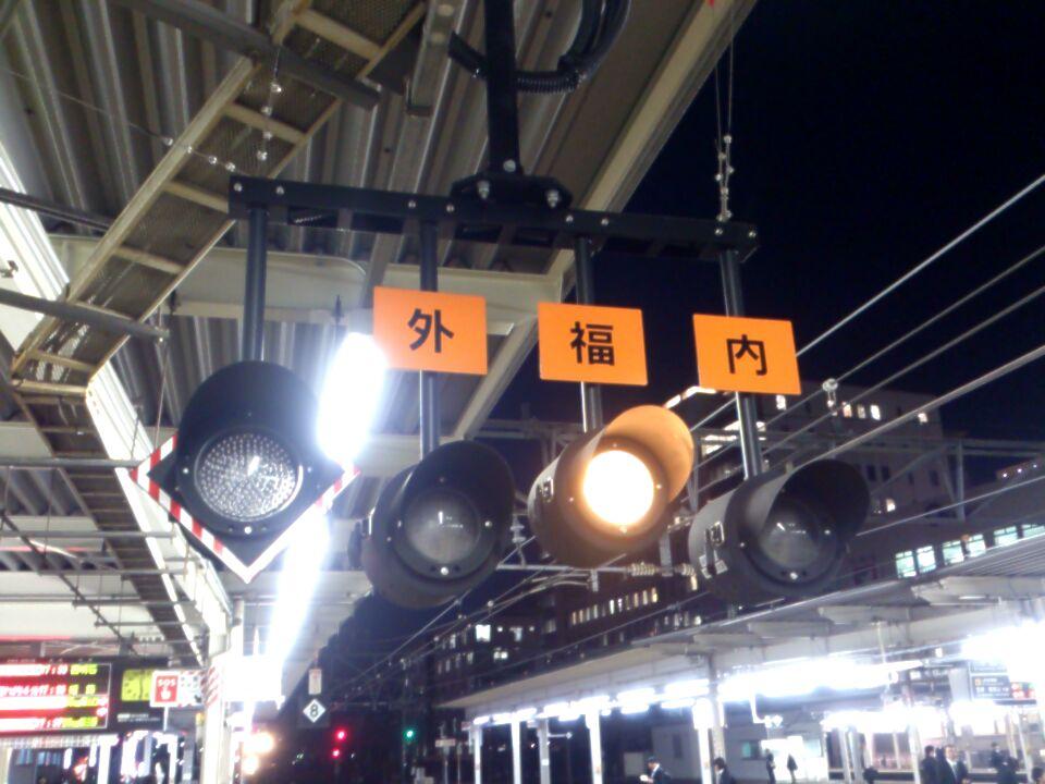 尼崎で繰り広げられる節分感。 https://t.co/9zCqnefWA5
