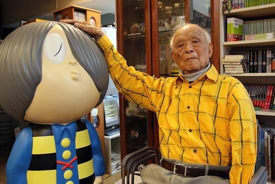 RIP Shigeru Mizuki https://t.co/LISyQzy7ED