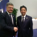 Японія наполягає на повному виконанні Росією Мінських домовленостей #COP21Paris https://t.co/r5sIlPSb6G