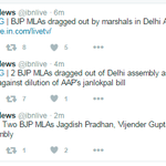 This is How Naxal Thug & Fraudster @ArvindKejriwal Brutally Raped & Murdered Democracy #AAPKaJokePal https://t.co/HgS56vXXxi