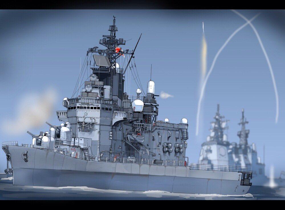 キーロフ級ミサイル巡洋艦の画像 p1_17