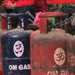 SHOCKING: One #LPG cylinder costs Rs 6250 in #Nepal. know the complete story here... https://t.co/E8aMM7CSxg https://t.co/xuMYzbipiJ