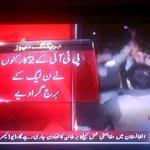 Ayi Ayi PTI ✌????️ #PTIRocksIsb https://t.co/BGolOptCAh