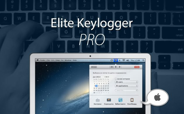 Your crack search for elite keylogger 60 may return better results if you avoid searching for words such as: crack