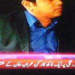 Hain Kia??? 1 Lac Afrad for Imran Khan #PTI Joke of the day 30.11.15 #KarachiRejectsPTI https://t.co/qI1wtBUwMA