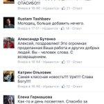 Давайте поблагодарим Мочанова за то что Порох достал нашего солдата! https://t.co/R9fAeFTrSG