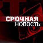 Грушко: Россия привела НАТО доказательства преднамеренной атаки на самолёт РФ в Сирии https://t.co/ipXcD8gt8I https://t.co/klsYiugrEG