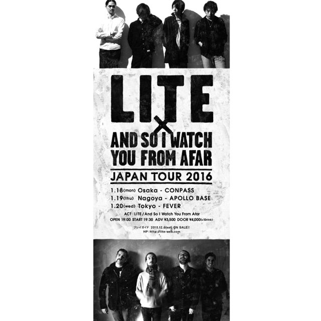 We're very excited to announce we will be playing our first ever shows in Japan this Jan w/ the incredible @LITE_JP https://t.co/MSGEtgErWV