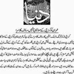 #LinesAreaRoarsForAltaf & look what @KlasraRauf says on PTI in #Karachi #Pakistan https://t.co/pON30oV62n