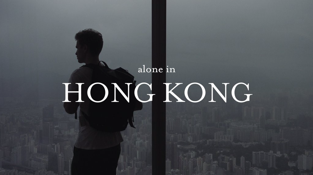 Another great video from @Timtothewild - Alone In | Hong Kong https://t.co/CKJ5fg4kmJ https://t.co/JKCXbhFUzL