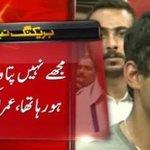 Afridi and Umar after Super over: https://t.co/7fjA8wya4Q
