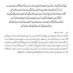 #MQM founder Altaf Hussain strongly condemned abusive language for Begum Mehmooda Sultana by PTI @IamAamirLiaquat https://t.co/TpYTcTjzON