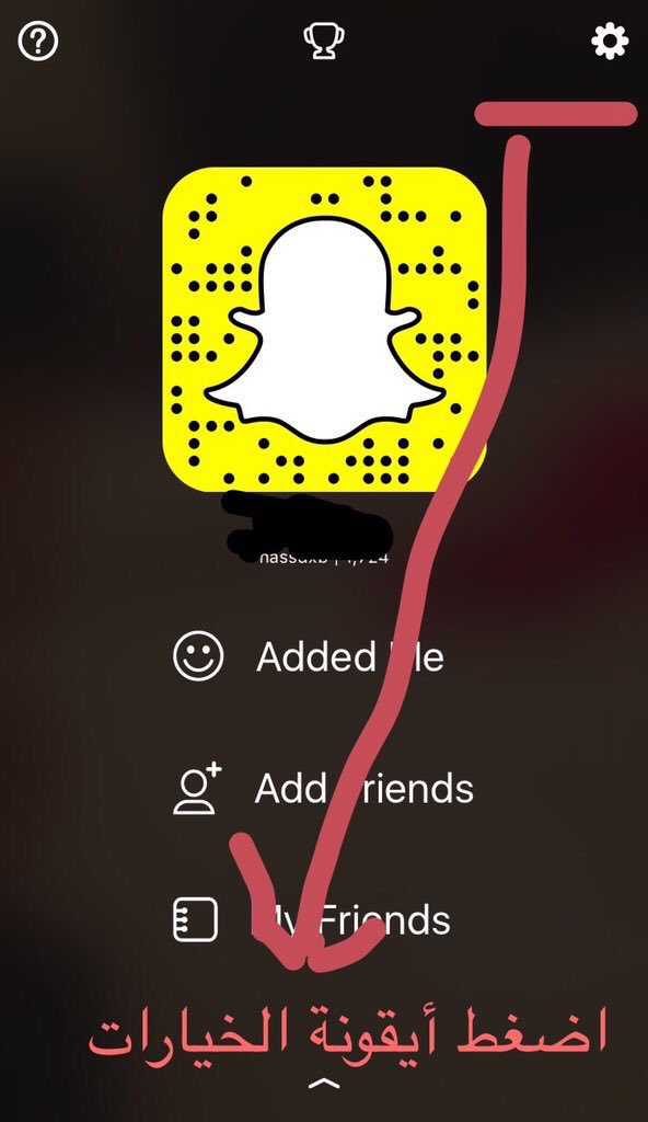 Steps to request snapchat to cover #UAE National Day celebrations in the United Arab Emirates. retweet please https://t.co/14cz6KXssd