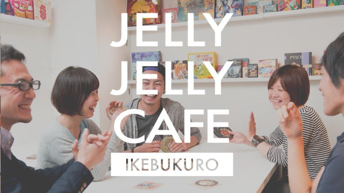【ジェリカフェ池袋店OPEN決定!】オープンに先駆け、本日11時よりMakuakeさんで、お得なパスポートなどの予約販売が始まりました!どうぞよろしくお願いいたします! https://t.co/qRNUYpNA8q https://t.co/ooTEkh3MKJ