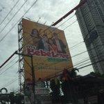 My Bebe Love billboard! © @johncac_ #ALDUBDejaVuLove https://t.co/5b5lN6zExu