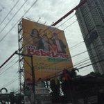 GUESS WHAT? My Bebe Love Billboard spotted! © johncac_ #ALDUBDejaVuLove https://t.co/W6WWU5DEFX