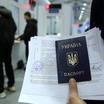 tsargradtv: Украина на выход? 1 декабря истек льготный режим пребывания в России граждан Украины … https://t.co/CIDWPn3ZAO