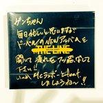 Doberman Infinity New Album  『THE LINE』 を頂きました🙏🏻✨  本日店着日のドーベル兄さんの新盤、要チェックです❗️❗️ https://t.co/qRg5qGhJaN