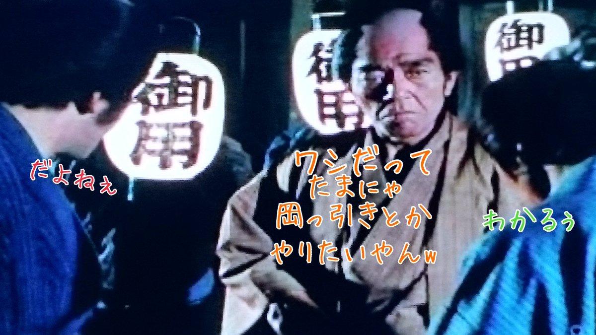 汐路章の画像 p1_24
