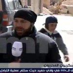 مراسل ال MTV حسين خريس بين الأرهابيين في #عرسال والمذيعة تفاخر..نحن الوحيدين الموجودين هناك.. هذا مكانكم الطبيعي https://t.co/lkeGHYBzFE