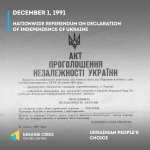 Important anniversary: December 1, 1991 #Ukraine held its referendum on national independence https://t.co/ZcYt0wsS86