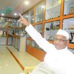 Will launch agitation if Centre obstructs Delhi Janlokpal Bill, warns #AnnaHazare https://t.co/UBvElJSiot https://t.co/N5fwzIcjLe