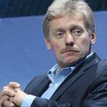 Кремль прокомментировал желание Анкары создать военные каналы связи с Россией https://t.co/9iZvYYfOZX https://t.co/4XUcxDjbjO