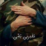 ولا كلمة توصف فرحة الأمهات بلقاء ابنائهنّ.. يا هلا بالتحرير لجنودنا.. جيشنا انت شرفنا.. #عسكرنا_حر ???????????????? #عرسال https://t.co/JsR0JBu8vT