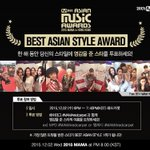 [#2015MAMA] Theres going to be a red carpet Best Asian Style tomorrow!Vote your favorite star by Twitter! #UnionPay https://t.co/VVHAq1h0AX