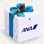 【 #クリスマスBOX 企画♪】本日スタート! 10組20名様にANA国内線往復航空券をプレゼント☆ご応募お待ちしてまーす! https://t.co/PLbOYy7o1v  #ANAに願いを https://t.co/iBDA7O60S0