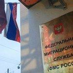 ФМС аннулировала льготный режим пребывания в России для граждан Украины https://t.co/68UhVKbWfp https://t.co/ZI2CTWLFZX