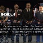 Навальный представил расследование про бизнес семьи генпрокурора Юрия Чайки https://t.co/7KnmJsfBQc https://t.co/eEMjKKlgdm