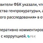 Фонд Навального рассказал о бизнес-империи сыновей Юрия Чайки : https://t.co/gN4bt7F4ij https://t.co/5BZfGp3IIF