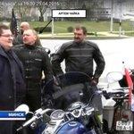 АААААА На этом фото из Минска рядом с Чайкой-байкером Виктор Лукашенко - сын президента Белоруссии !!!!! https://t.co/xOuGrmQ7Tr