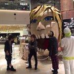 ダイバーシティー東京プラザの段ボール工作展にみんなで行ってきたよ*\(^o^)/*なんか笑っちゃった! https://t.co/1lBgawkjOk