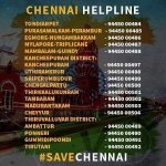 Here are the Helpline Numbers for the Flood Affected Areas. RT & Spread #ChennaiRains https://t.co/ClkyTjGtxo